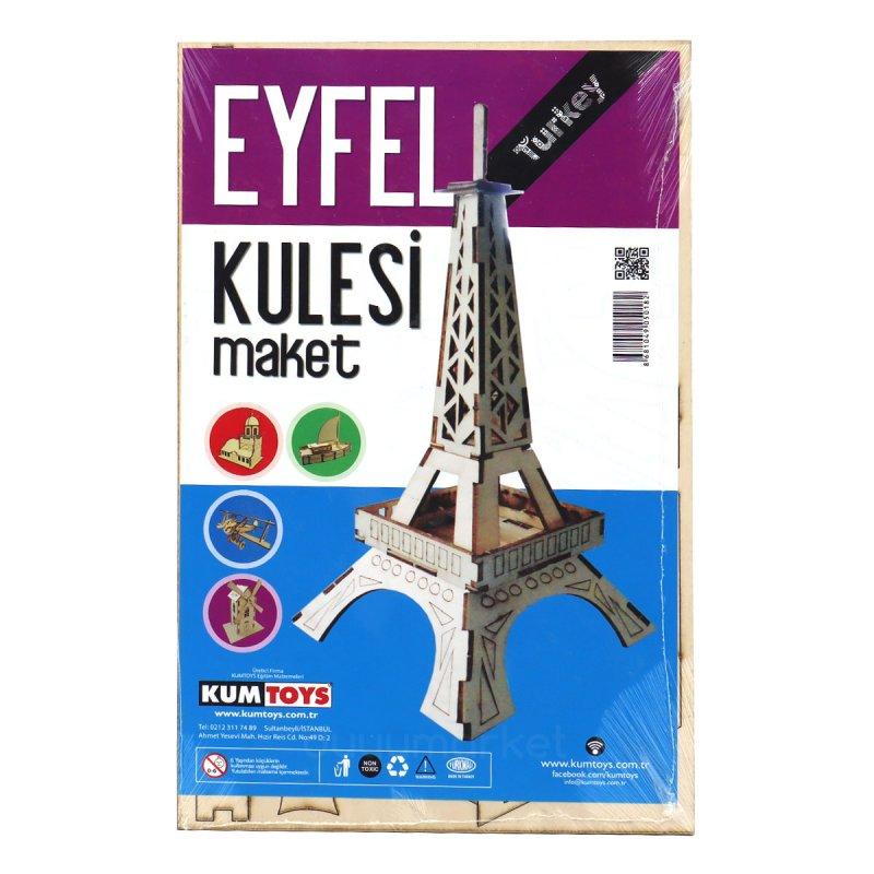 Kumtoys Ahşap Eyfel Kulesi Maketi