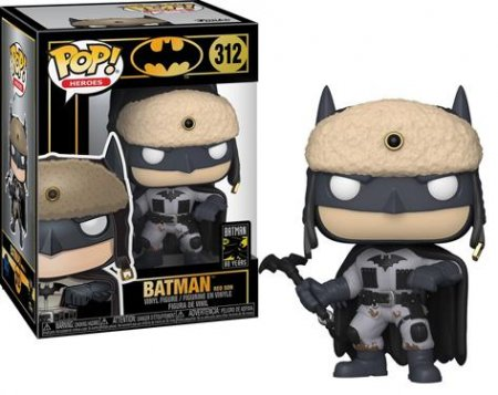Funko Pop Figür - Dc Batman 80th, Red Son Batman 2003 Le