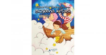 Arama Basvuru Kitabi Anne Baba Kitabi Duyu Market Türkiyenin