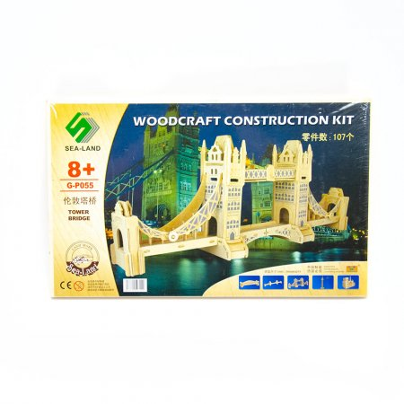 Ahşap 3d Maket Tower Bridge (G-p055)