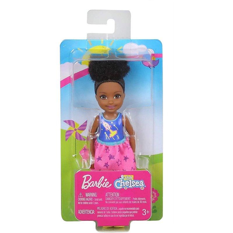 Mattel Barbie Chelsea Ve Arkadaşları 14 Cm - Ghv62